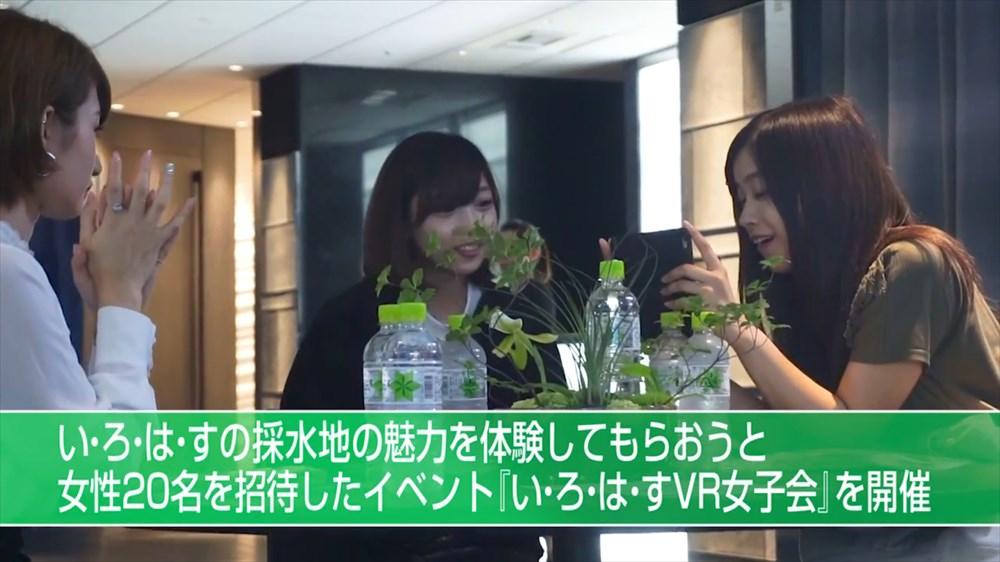 SnapCrab_NoName_2017-7-3_12-33-57_No-00_R