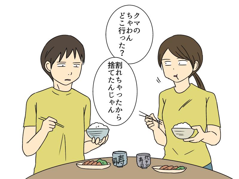 蜷梧」イ繧、繝ゥ繧ケ繝・蜷梧」イ0022