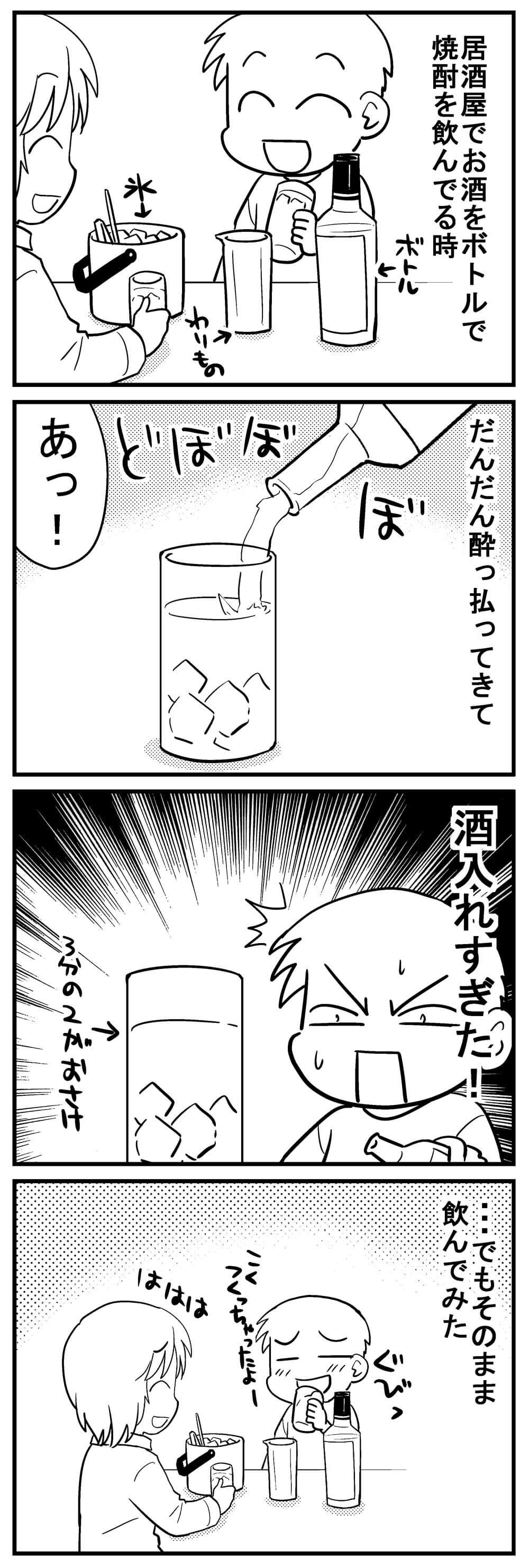 深読みくん150-1