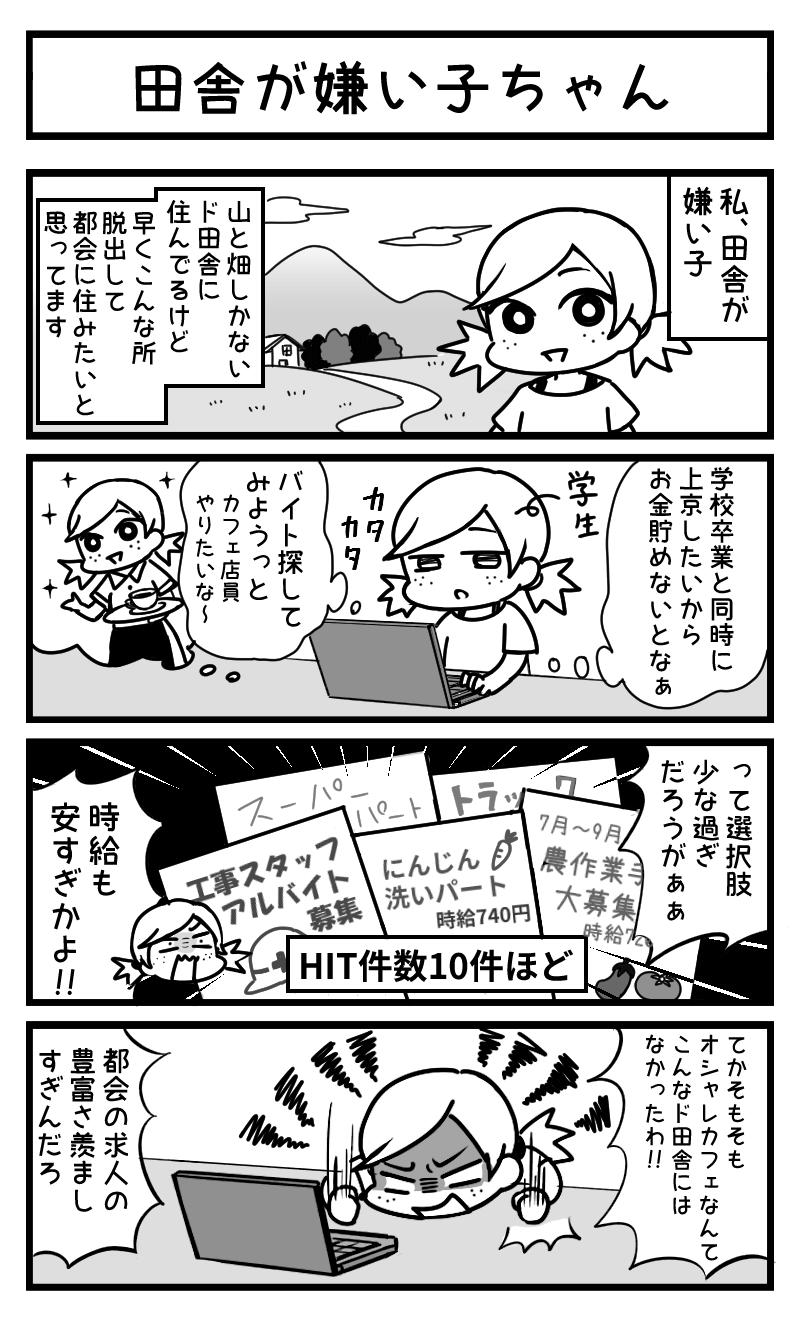 01_01