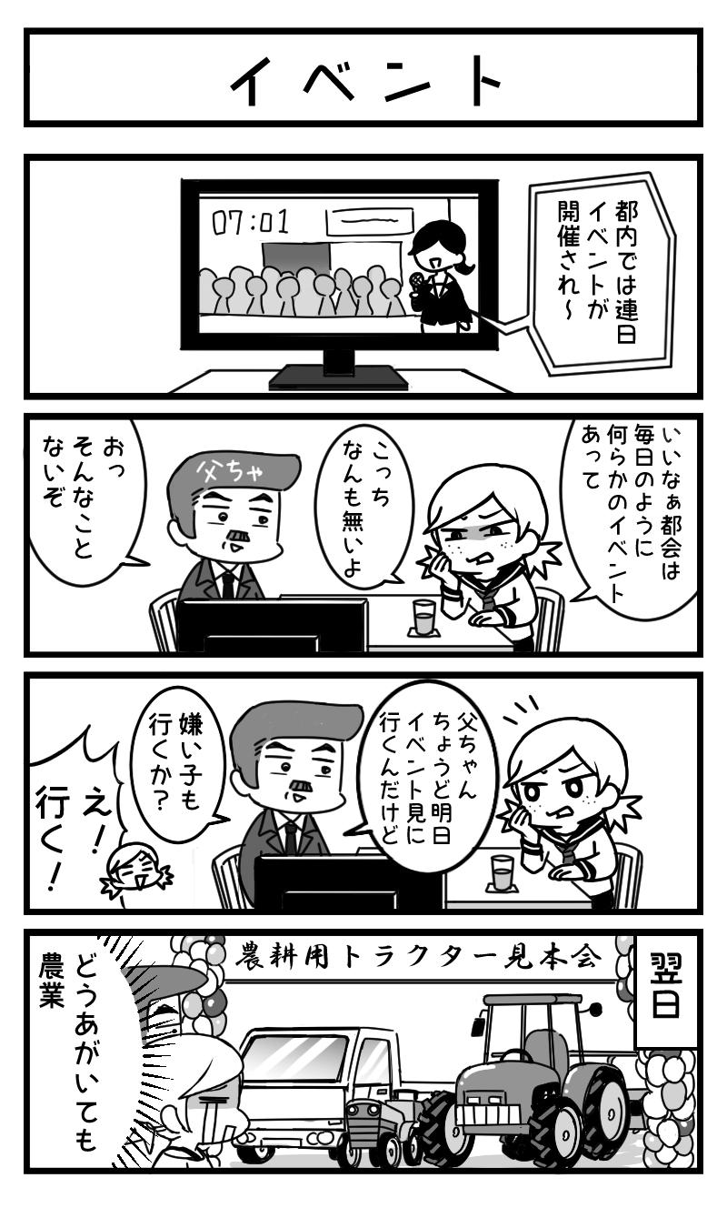01_03