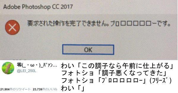 【終わりなき戦い】人類vsパソコン 7選