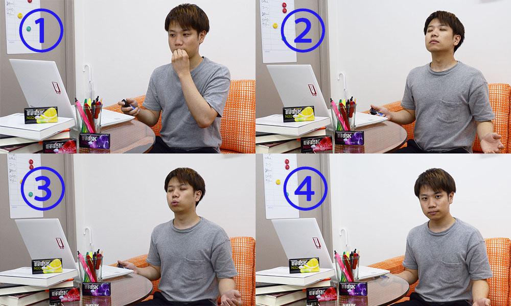 hirata method