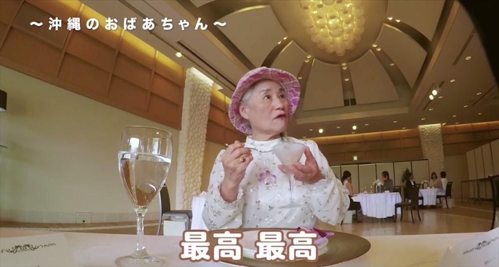 沖縄最高最高_R