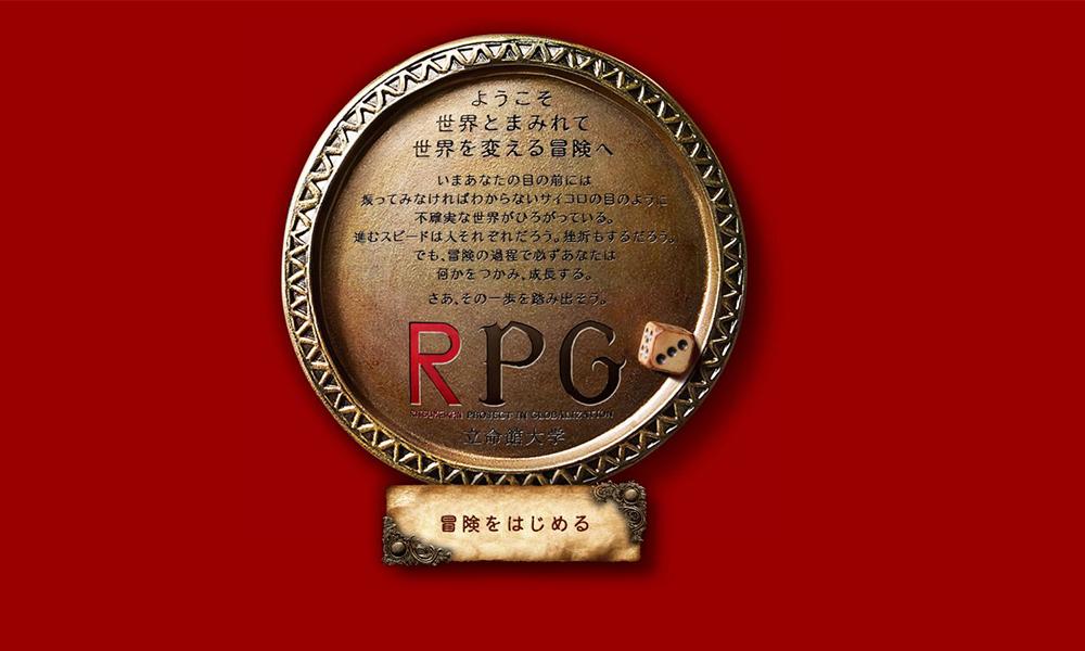 RPGcampeign