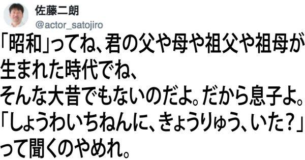 くっ・・・これがジェネレーションギャップか!昭和生まれの叫び9選