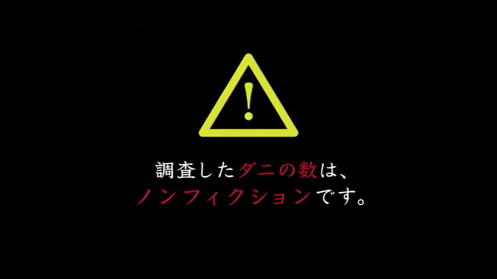 SnapCrab_NoName_2017-7-14_11-37-36_No-00