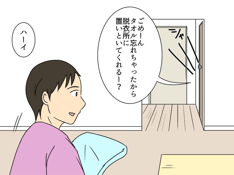 蜷梧」イ繧、繝ゥ繧ケ繝・蜷梧」イ0011