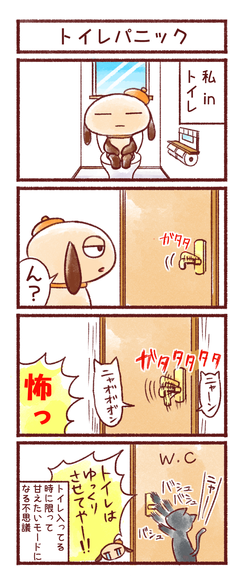 09_01