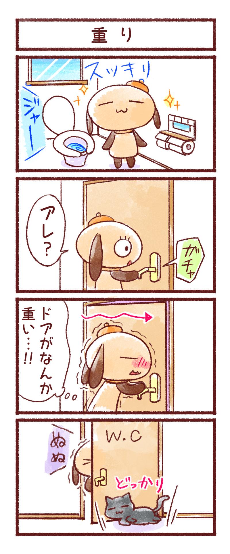 09_02