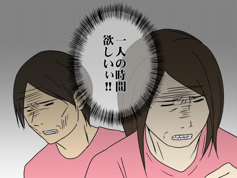 蜷梧」イ繧、繝ゥ繧ケ繝・蜷梧」イ0014