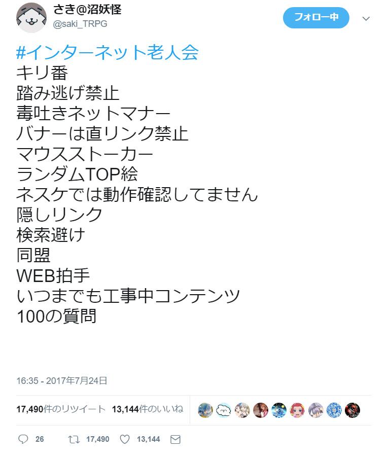 SnapCrab_NoName_2017-7-26_12-22-9_No-00