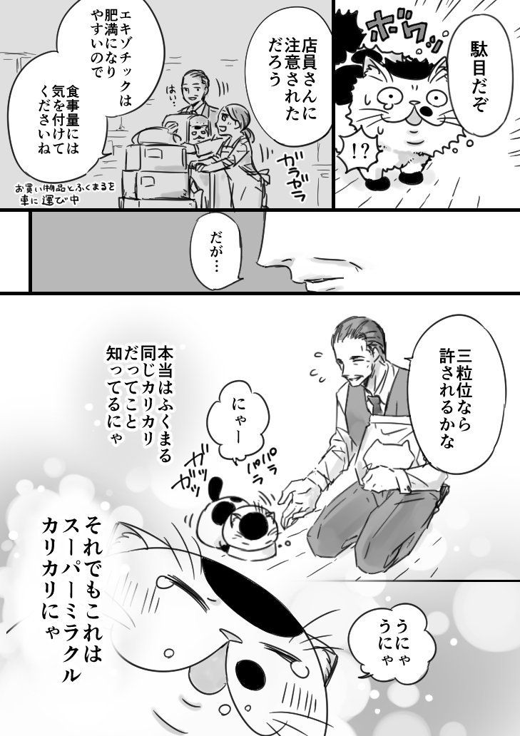 DFpbFC_XcAET69U