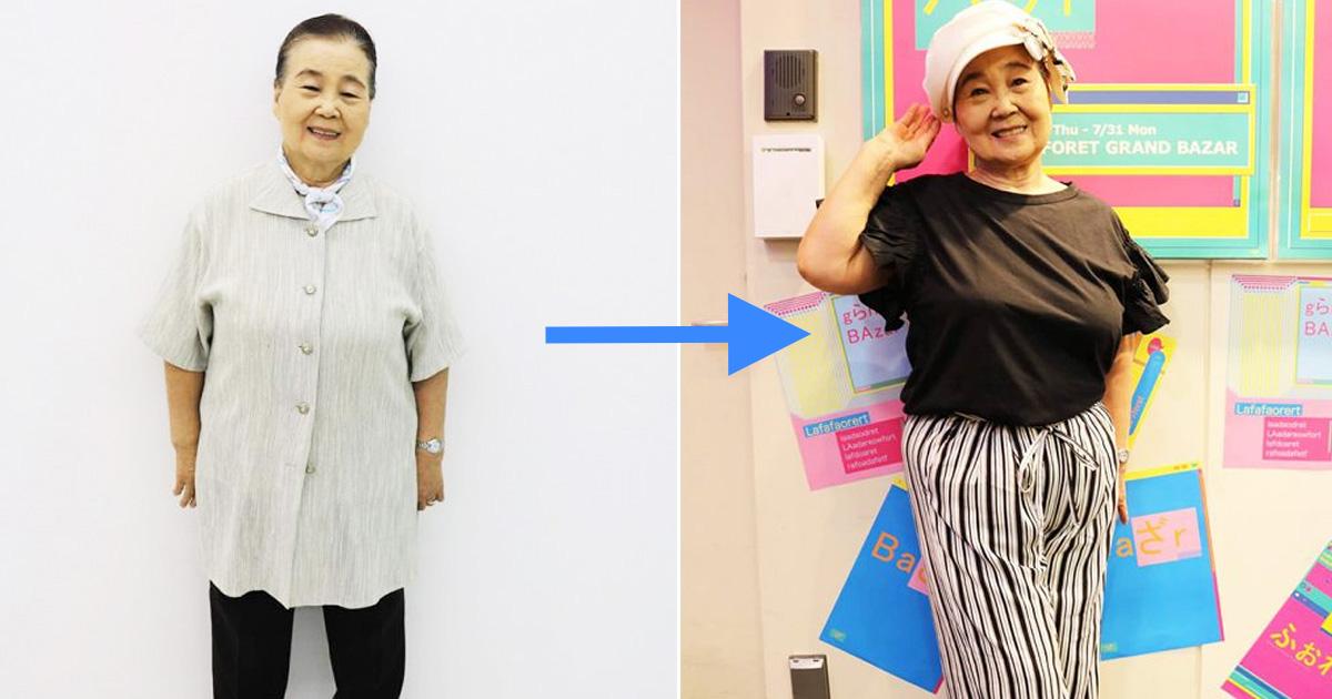 画像 おばあちゃんが1万円持って原宿で服を買った結果、スゴいことに