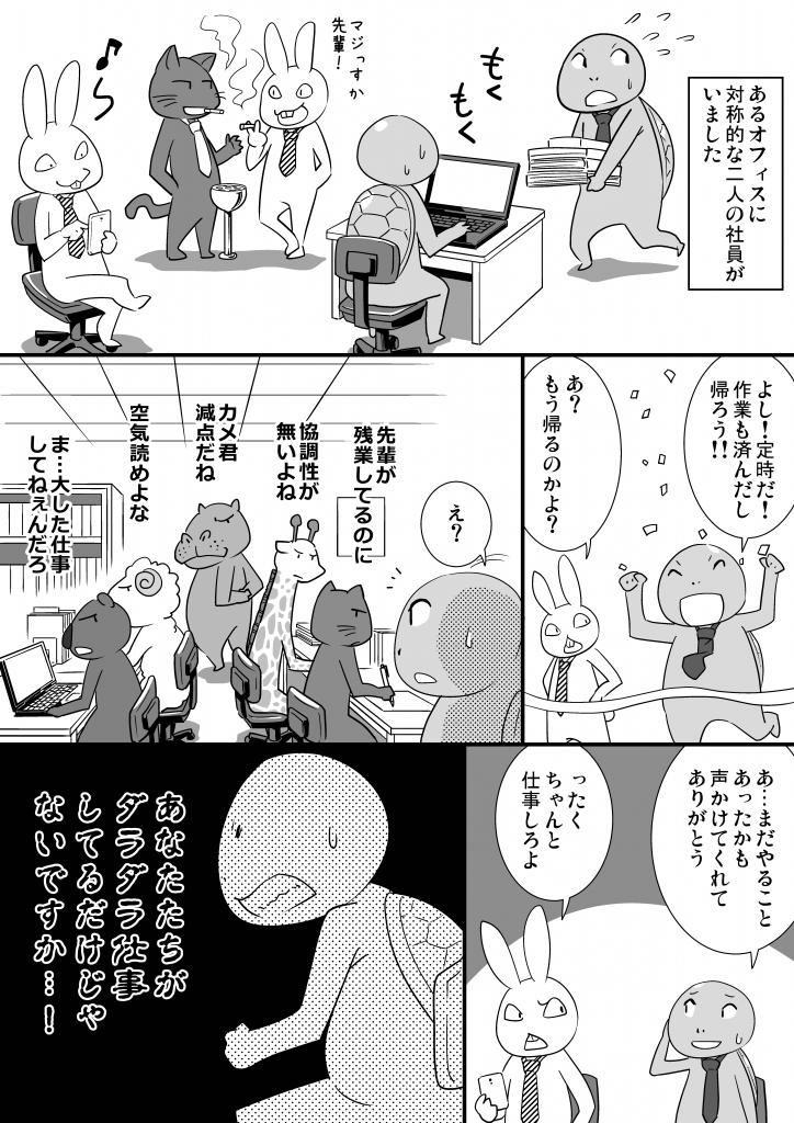 童話_008