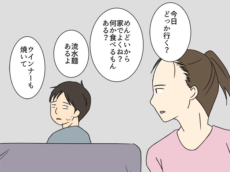 蜷梧」イ繧、繝ゥ繧ケ繝・蜷梧」イ0016