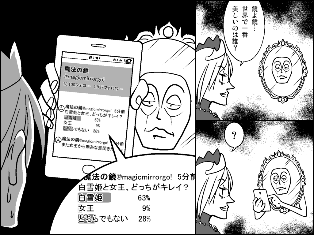 童話_001