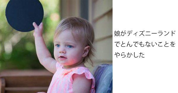 【笑いと可愛さのコラボ】あなたの腹筋を攻め立てる赤ちゃんボケて11選