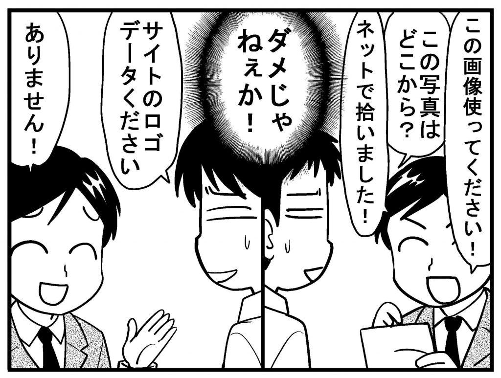 クライアント-5