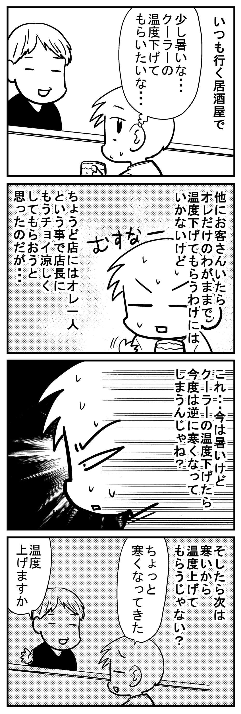 深読みくん148-1