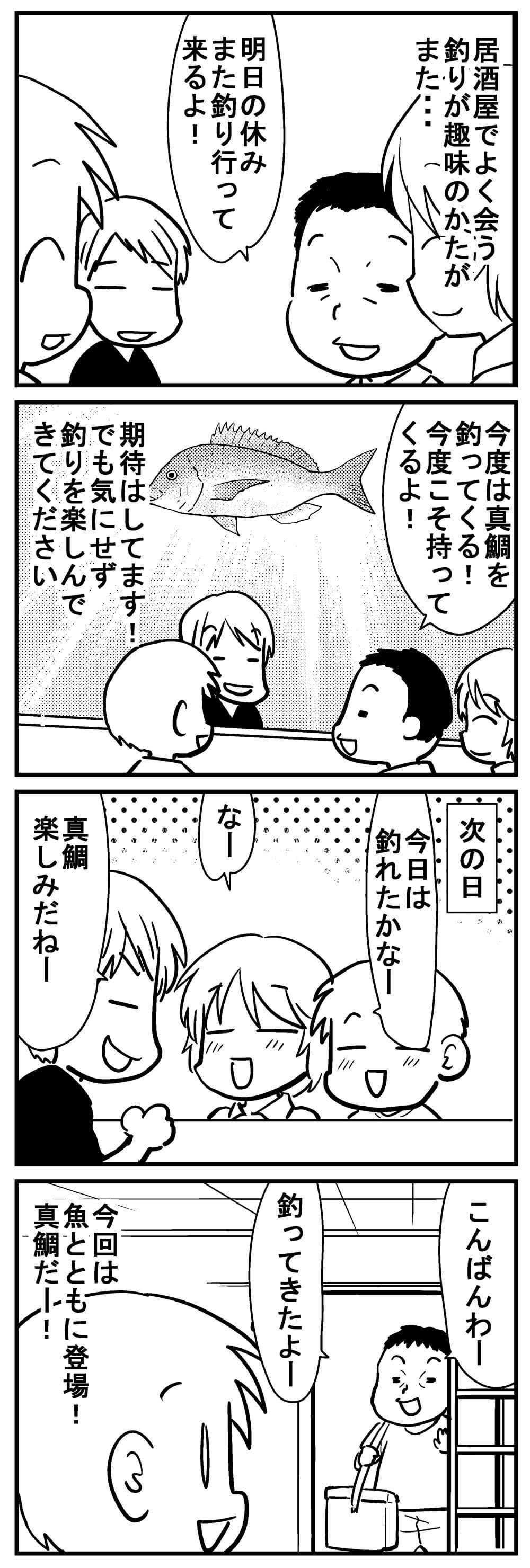 深読みくん147-1