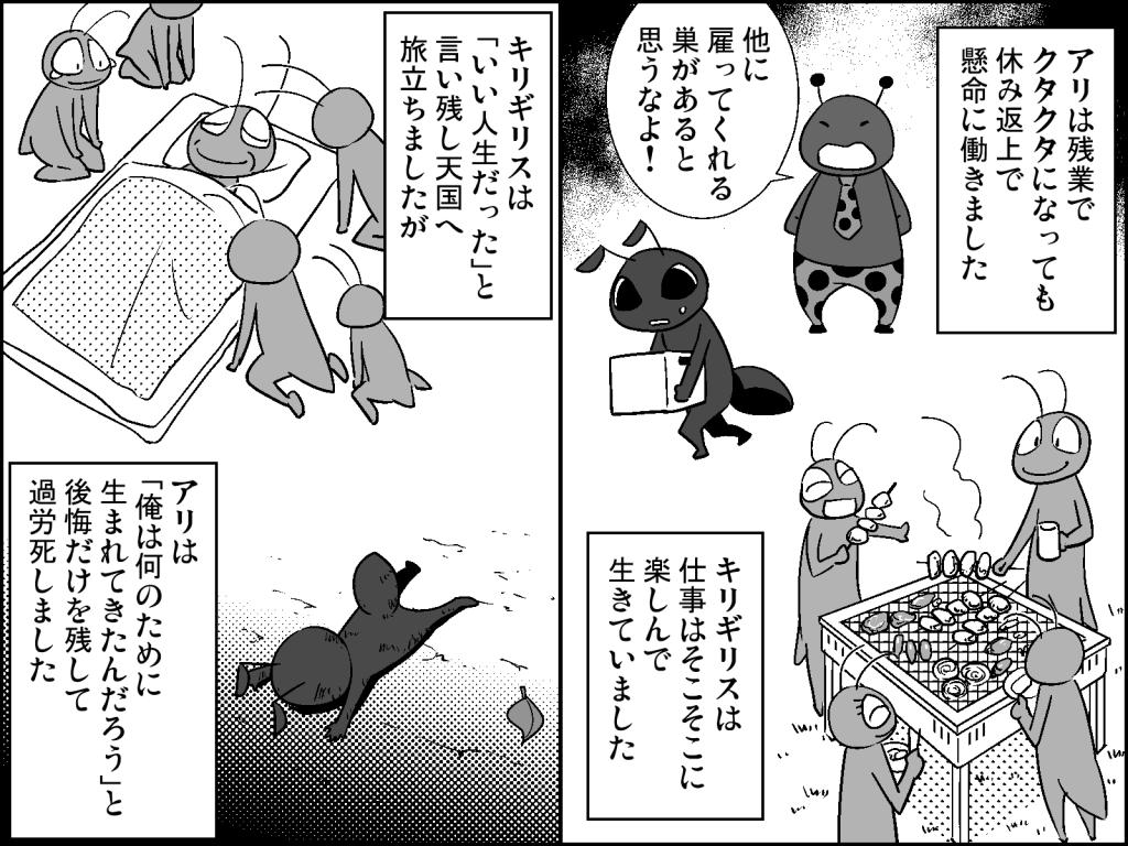 童話_005
