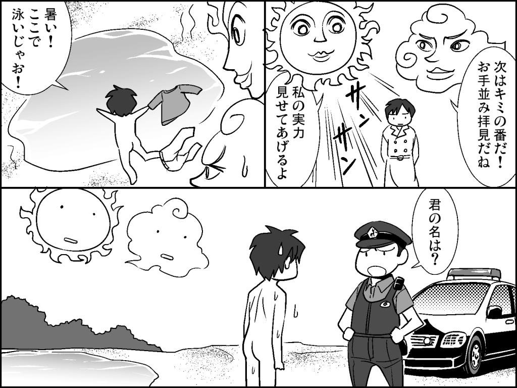 童話_006