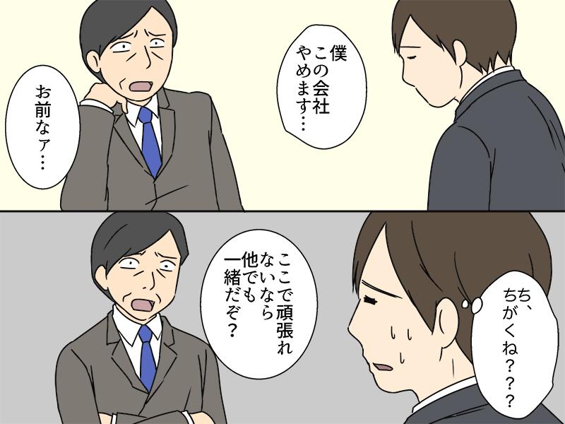 荳雁昇縺ョ險€闡峨う繝ゥ繧ケ繝・荳雁昇縺ョ險€闡・006