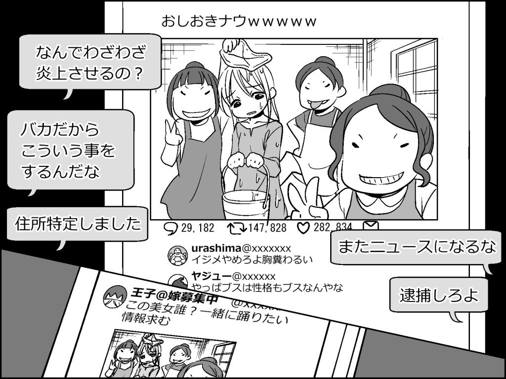 童話_003