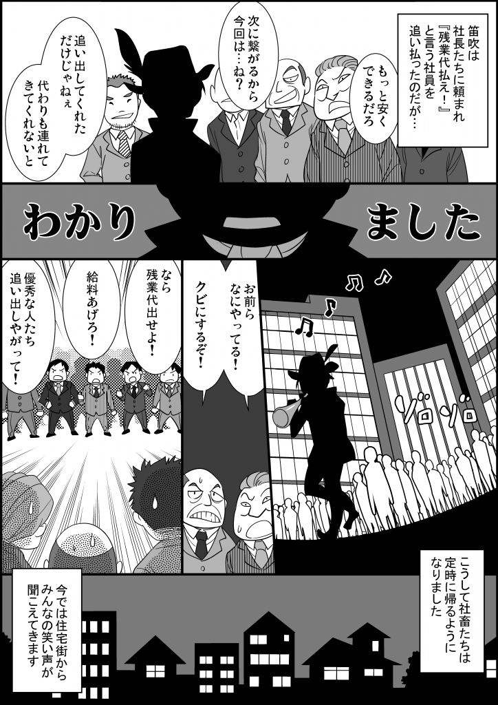 童話_002