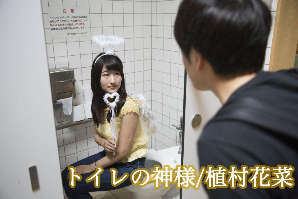 トイレ2b