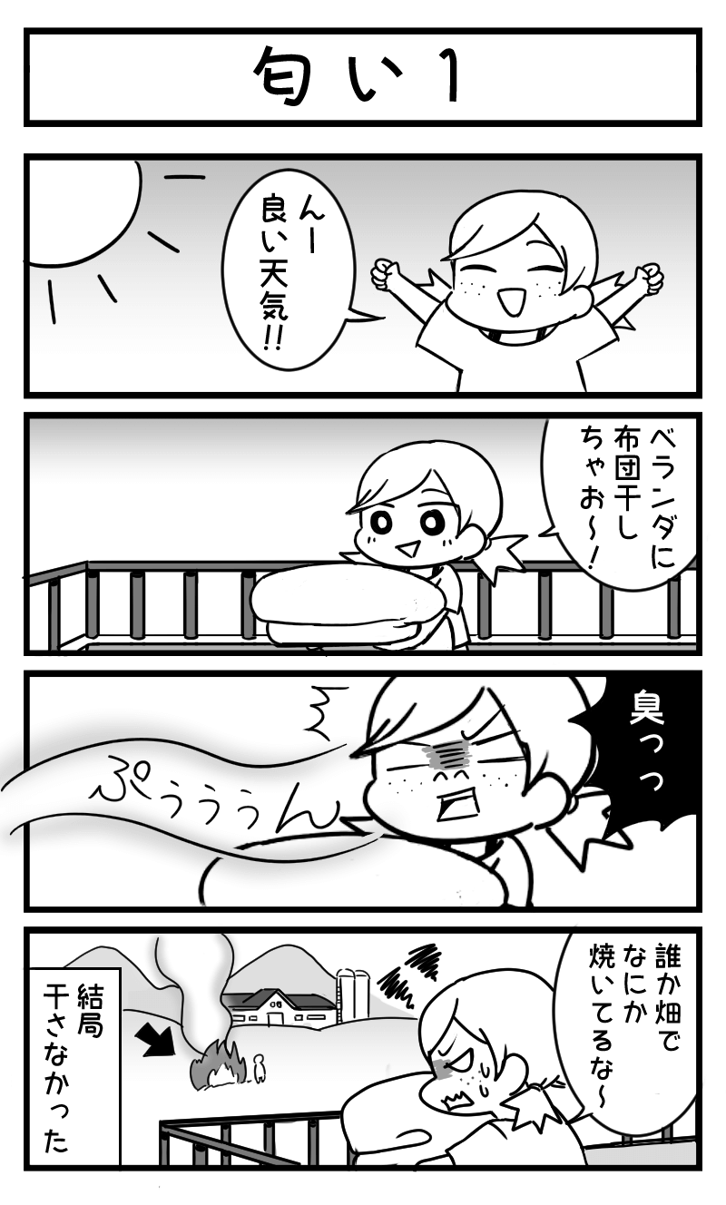 03_01