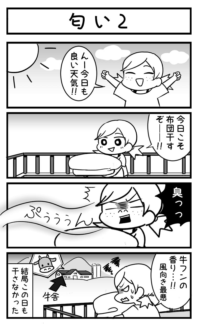 03_02