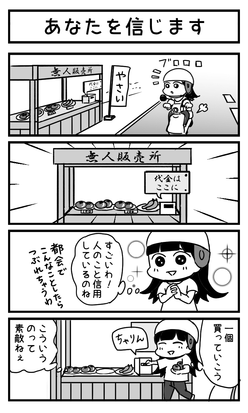 03_04