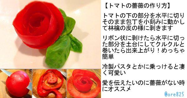【Twitterレシピ】今日から試したくなる料理のお手軽アイディア9選
