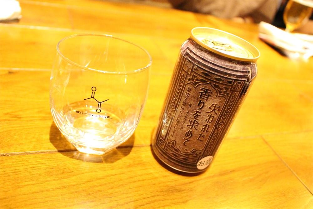 こちらが異端のビールの缶デザイン。中身は空なので筆者も飲んでいない。