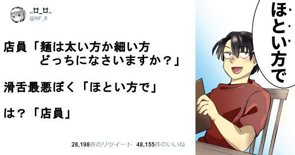 同じ日本語のはずなのに!滑舌の悪さが引き起こした混乱 10選