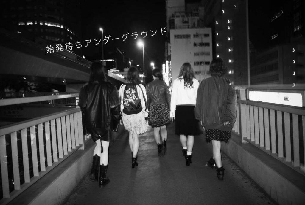 shihatsu_mk_main