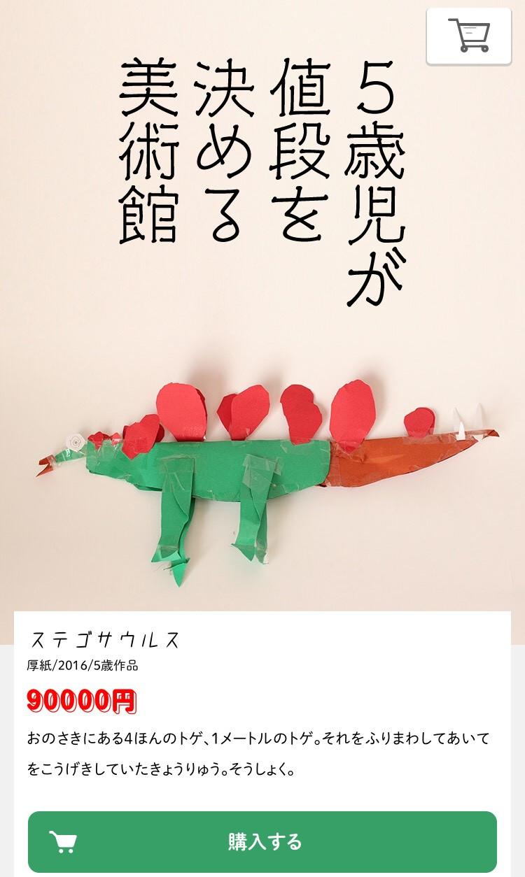 gosai1