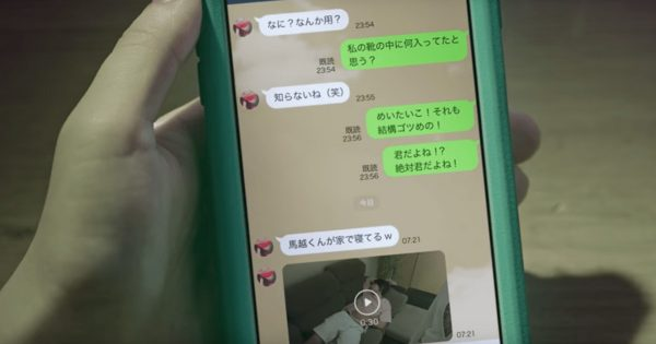 イケメンが密会流出で大炎上?!九州男子グループの「スキャンダルあるあるMV」がメッチャおもしろい