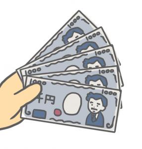 7 千円札を5枚