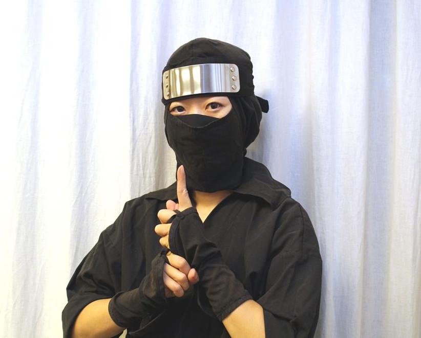 ninjasyasin