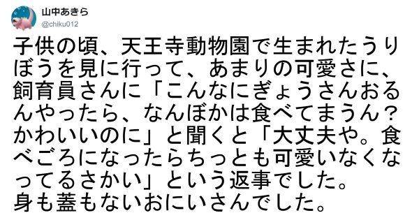 東京人よ、刮目せよ!西の都からお届けする「関西人はこういう人種なんやで」9選