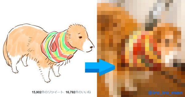 わんこ「サイズ、ミスった…」ネット通販に失敗した犬のイラスト、ガチだったと話題に