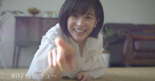 清野菜名と無限にキスしたくなる特設サイトが公開チュ!~幻のキス動画を求めて~