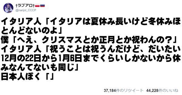 「今年のシルバーウィークは、3日?」日本に輸入してほしい、海外就業事情8選