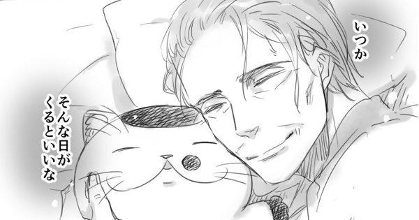 おじさまと猫第10話。おじさまが感じた「そこにふくまるがいることの幸せ」