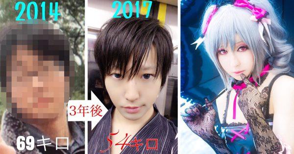 3年で人はこんなにも変われる。ある男性が人気コスプレイヤーになるまでの努力