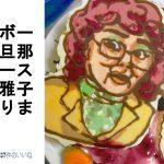クオリティーはんぱない(笑)誕生日に食べたい、一生忘れられないケーキ10選