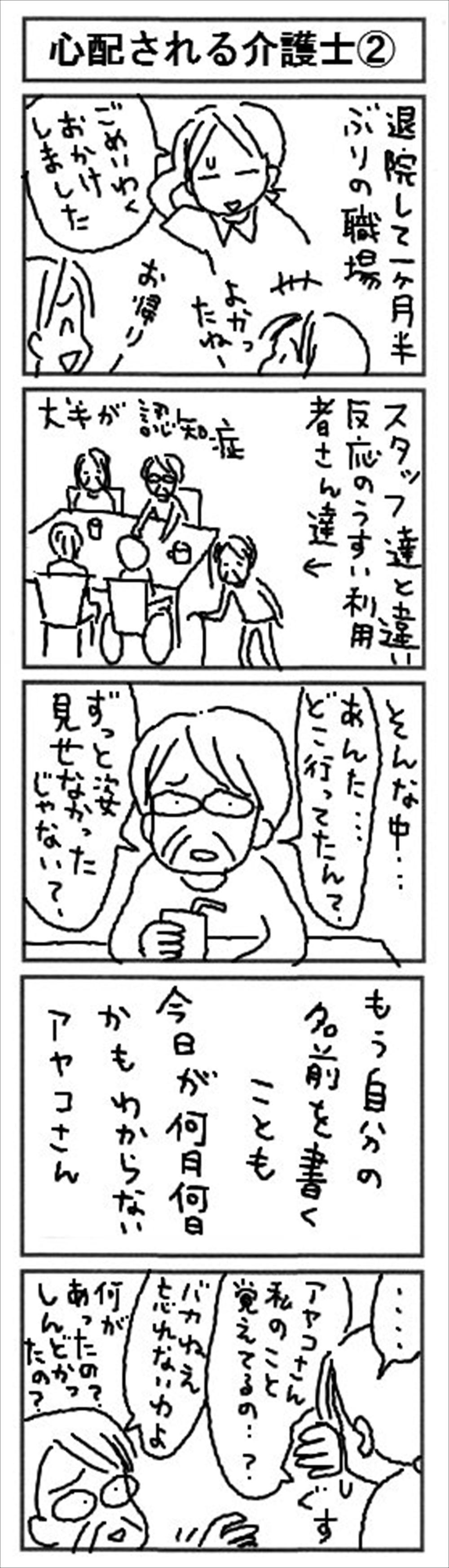 DKKU-jkUIAAOeh0_R